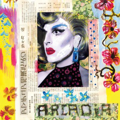 Cover Arcadia_AntonioMiucci